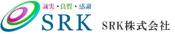 SRK株式会社